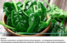 Топ-10 самых здоровых продуктов на земле (фото: VK)