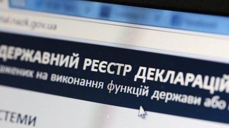 В2016 году е-декларации вынудят подавать начальников школ иректоров институтов