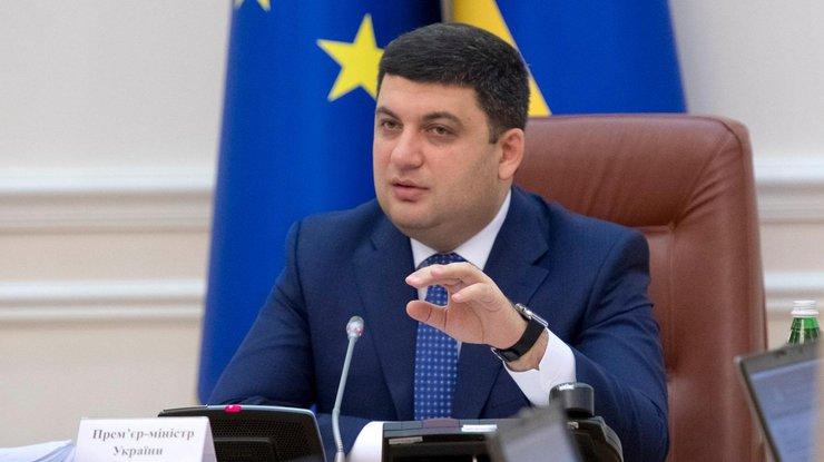 Финансирование украинской армии остается недостаточным,— Гройсман