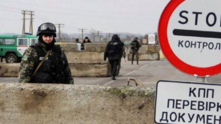 КПВВ «Марьинка» возобновил пропускные операции— ГПСУ