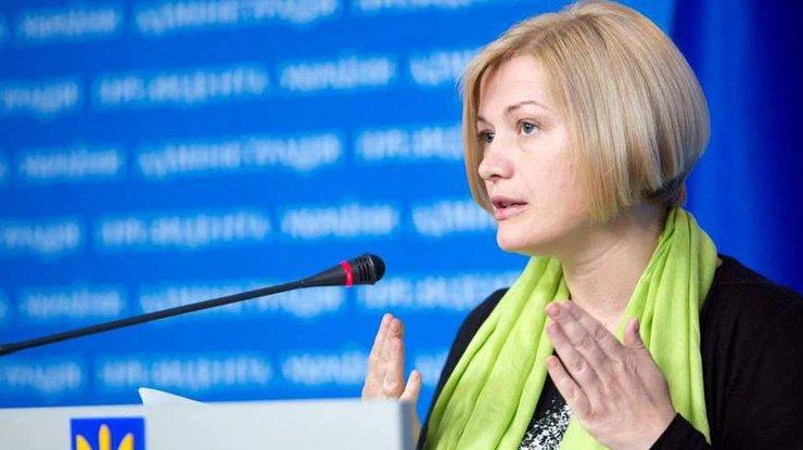 Геращенко: Украина готова обменять 228 боевиков на42 пленных