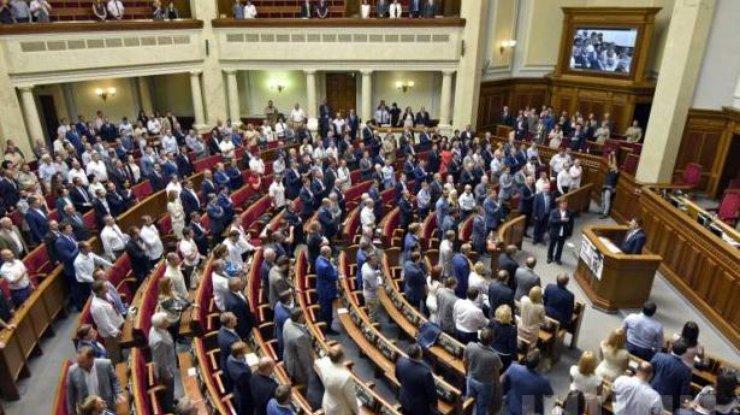 Верховная Рада снова провалила законодательный проект оспецконфискации