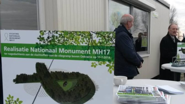 ВНидерландах началось строительство мемориала впамять ожертвах крушения MH17