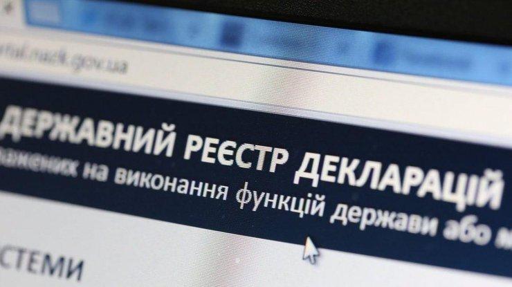 НАБУ открыло еще 4 уголовных производства поитогам проверки е-деклараций