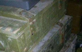 На Донетчине нашли склад оружия и боеприпасов