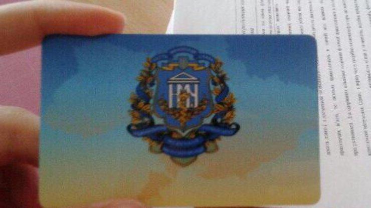 В Киеве у студентов отобрали Крым на пропусках
