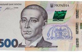 Новая купюра номиналом в 500 гривен
