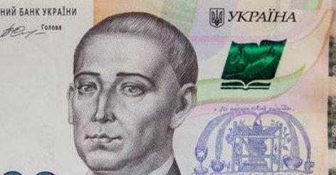 http://podrobnosti.ua/media/pictures/2016/3/15/thumbs/472x246/novaja-kupjura-nominalom-v-500-griven_rect_12713e0f80236c063c3e65be6fc9f64a.jpg