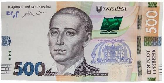 купить 5 копеек украины 2004 года цена видео