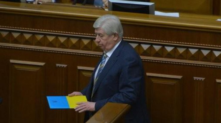 Парламент Украины одобрил отставку генерального прокурора Шокина