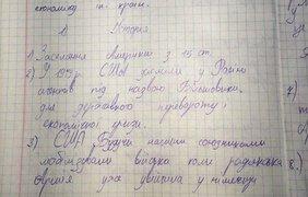 """""""США - враг человечества"""": В Одесской области школьникам вливают пропаганду в духе ИГИЛ"""