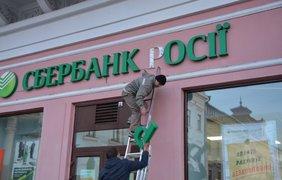 """Демонтаж """"Сбербанк России"""" на Центральной площади"""