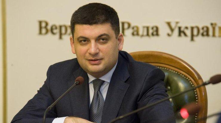 Глава Верховной Рады Украины Владимир Гройсман