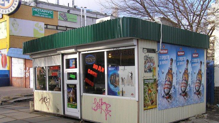Ссегодняшнего дня вкиевских киосках запрещено продавать алкоголь