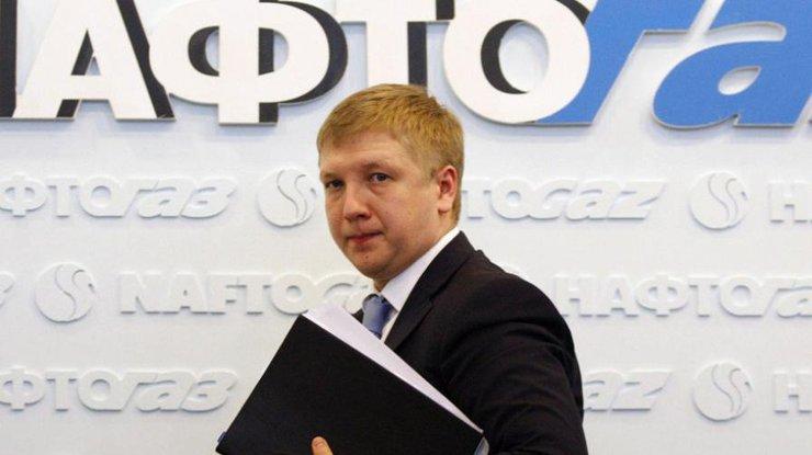 Rukovodstvo naftogaz ukrainy gotovo obsuzhdat predlozhenija po mirovomu soglasheniju rect 9ef737620b4a2d9727f6e5515e850751