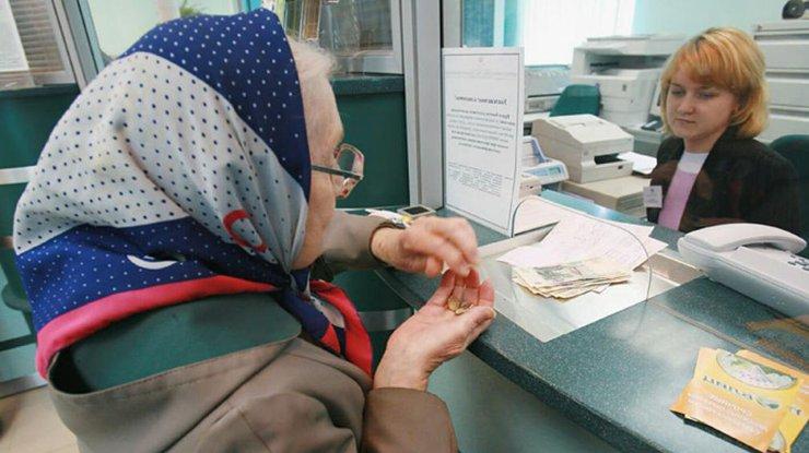 Справка из соцзащиты о прибавки к пенсии как получить