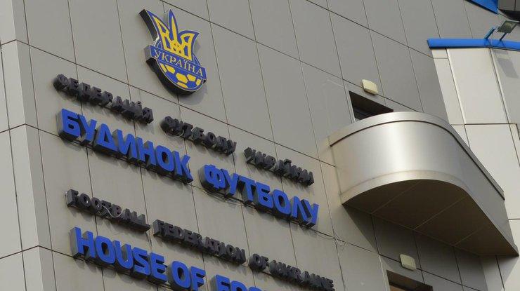 Футбольный сезон в Украине пройдет по новым правилам