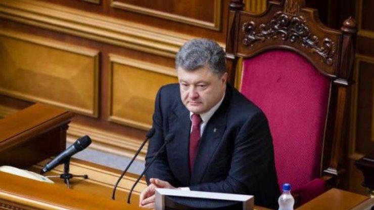 Порошенко поблагодарил Раду заназначение Луценко генеральным прокурором