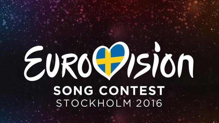 Таблица финалистов конкурса Евровидение 2016