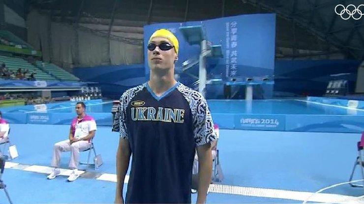 Украинский пловец взял'бронзу на чемпионате Европы