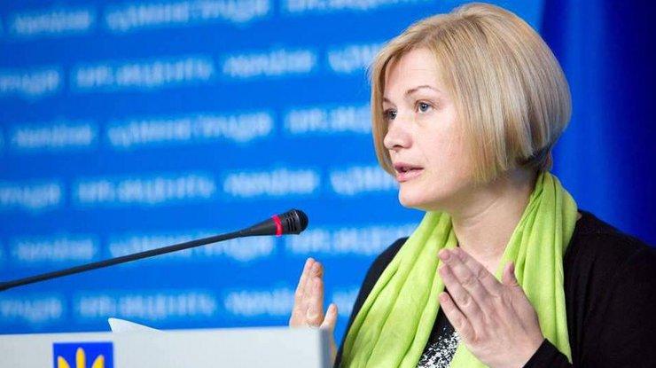 Геращенко ждет положительных новостей поСавченко, Солошенко иАфанасьеву вконце мая
