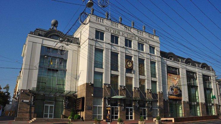 Суд постановил закрыть Музей истории Киева