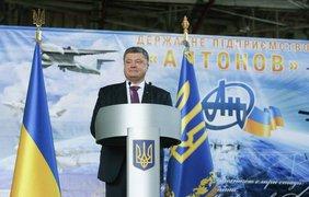 """Порошенко предложил построить вторую """"Мрию"""""""