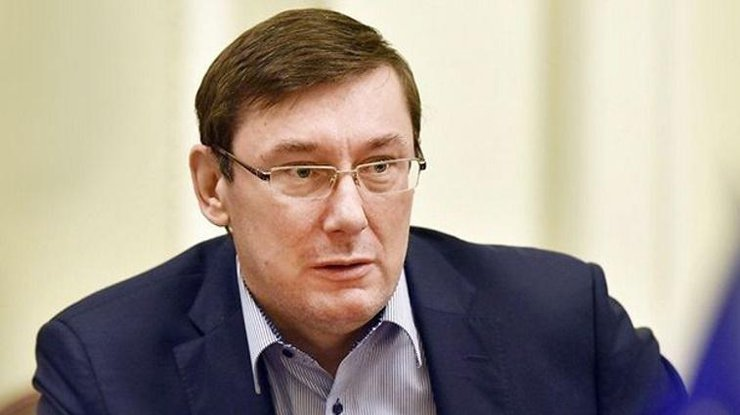 Петренко призвал Раду принять новейшую редакцию закона олюстрации