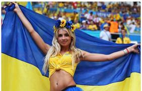 Во время последнего матча украинской сборной на Евро-2016 девушка болела на трибунах