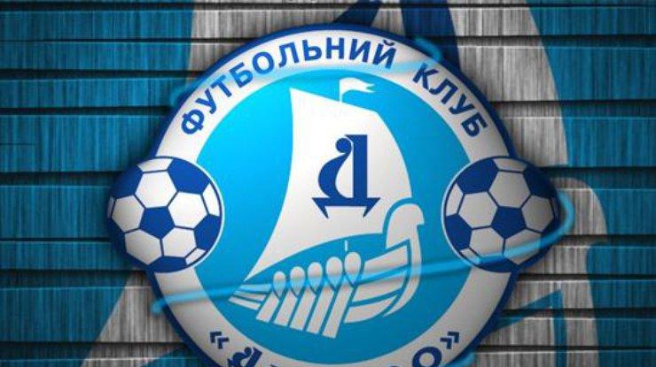 Коломойский: Клуб небудет жить втаком режиме, что раньше