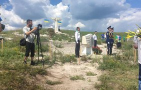 Под селом Пришиб открыли мемориал памяти погибшим членам экипажа / Facebook
