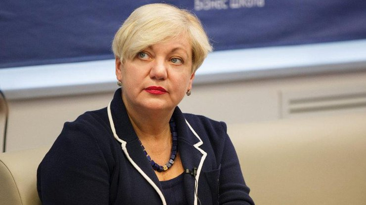 Собственникам банка Михайловский угрожает 5 лет тюрьмы— Гонтарева