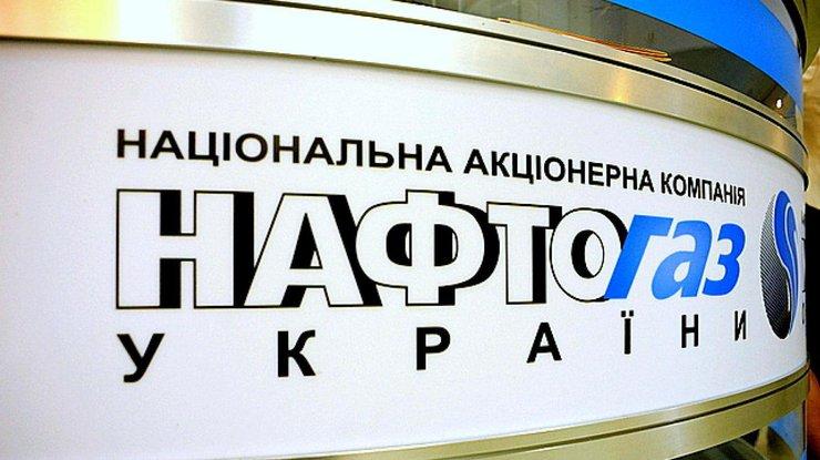 Нафтогаз отказывается платить Газпрому