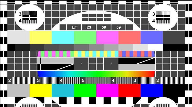 ВУкраинском государстве запретили трансляцию русского канала «Ностальгия»