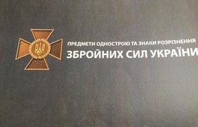 Новые предметы униформы будут представлены на День Независимости
