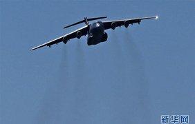 Китай вооружился самым большим в мире военным самолетом