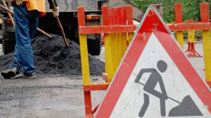 ВКиеве на10 месяцев закроют для транспорта 12 улиц