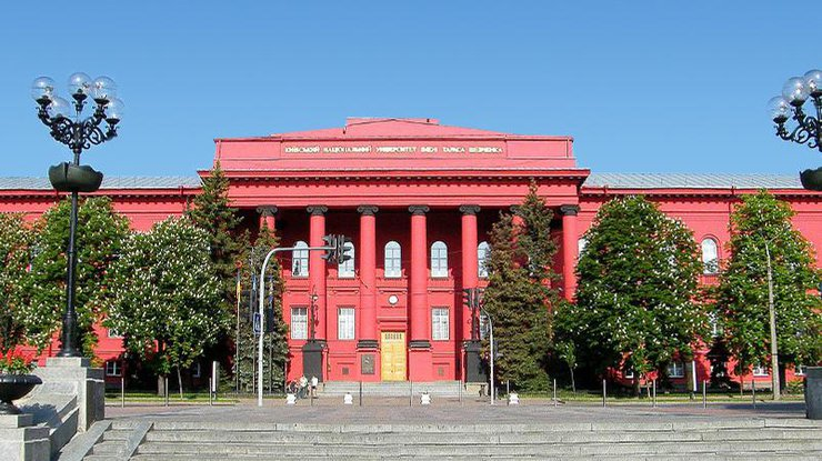 Три русских университета вошли вТОП-500