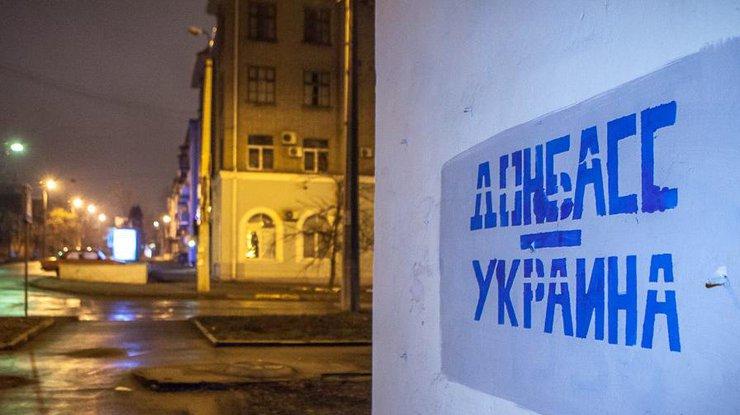 Увласти есть план возвращения Донбасса,— Зубко