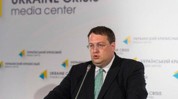 Геращенко: Хакеры уже взломали систему е-декларирования