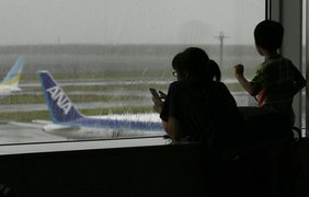 Ураган в Японии Фото: AFP