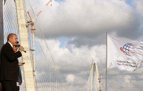 В Турции открылся самый широкий подвесной мост в мире