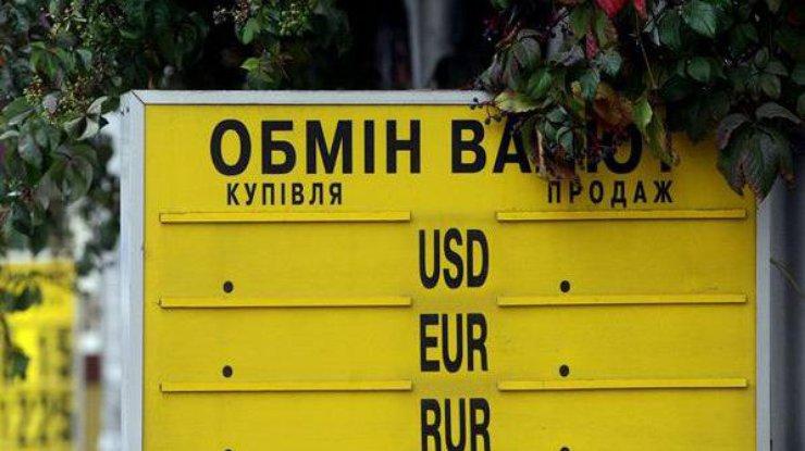 Нацбанк Украины вновь девальвировал гривну: 30 задоллар уже недалёко