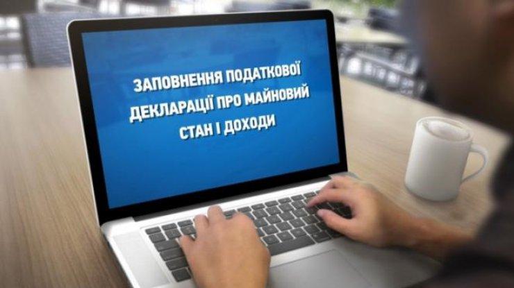 Судьбу системы e-декларирования решат впоследний день лета