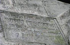 Уникальная скала под Косовом