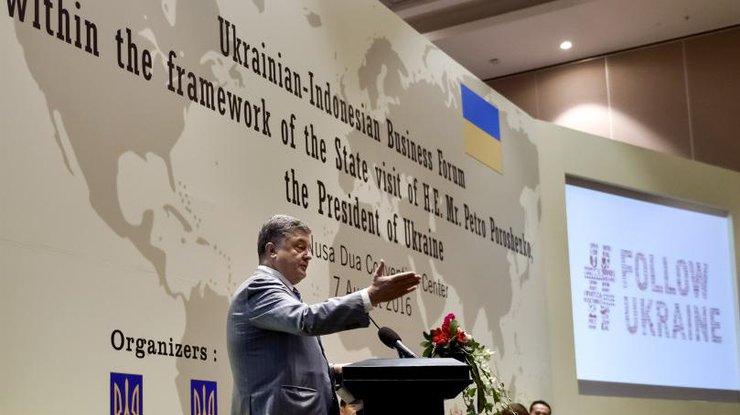 Украина иИндонезия обсуждают создание зоны свободной торговли