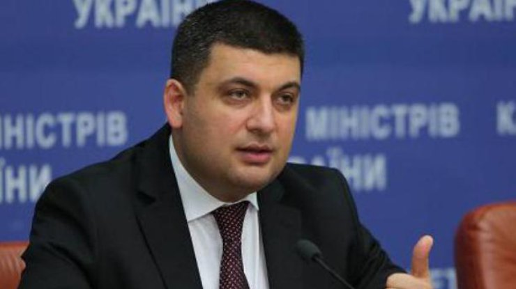 Вгосударстве Украина создадут кабинет для привлечения инвесторов