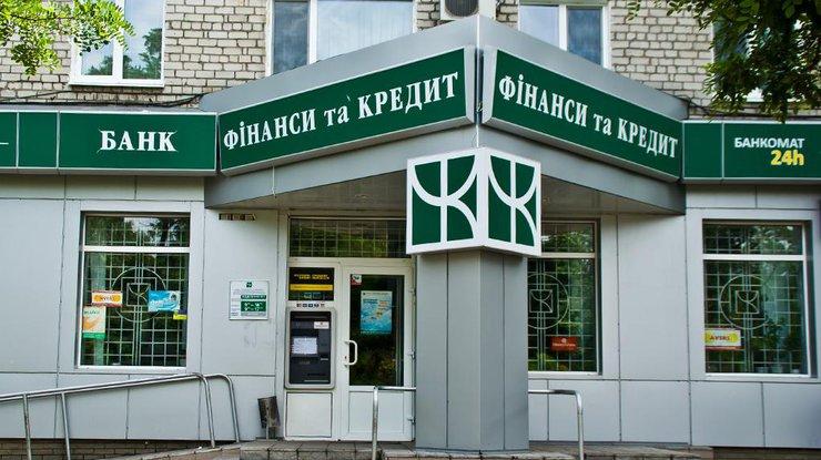Вбанке «Финансы икредит» проходит обыск СБУ