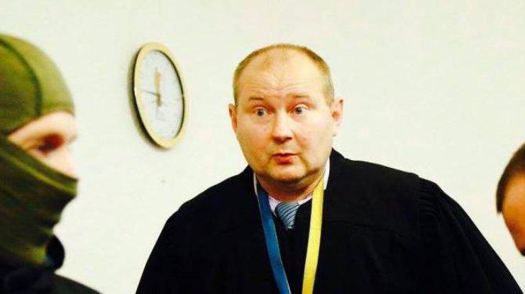 Суд арестовал квартиру иавто судьи Чауса