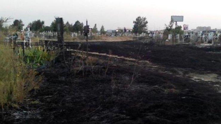 ВОдессе насамом крупном кладбище Украинского государства произошел пожар